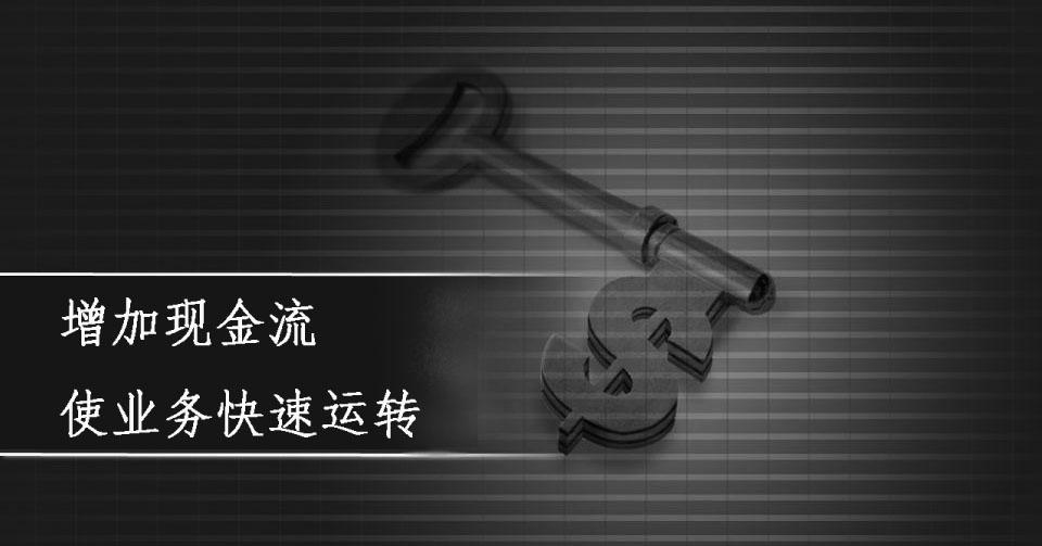 上海金逸商务咨询有限公司